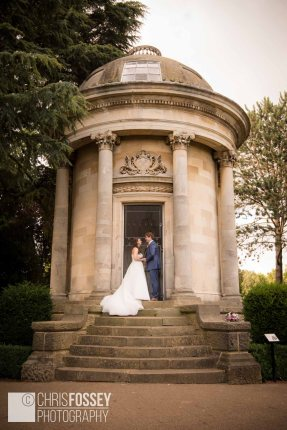 Jephson Gardens Warwickshire Wedding Photography Sarah David-110