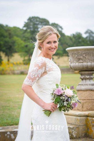Mecure Warwickshire Walton Hall Summer Wedding Photography Warwickshire Kerry Aron (59 of 98)